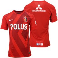 2015/16 Urawa Red Diamonds Home Soccer Jersey