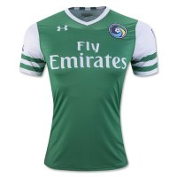 New York Cosmos 16/17 Away Soccer Jersey Green