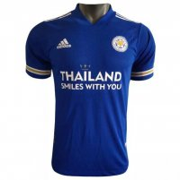 Leicester City 20/21 Home Soccer Jersey Authentic New Sponsor