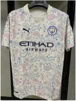 Manchester City 20/21 3rd Away Soccer Jersey