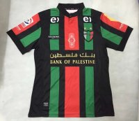 Club Deportivo Palestino 2016-17 Home Soccer Jersey