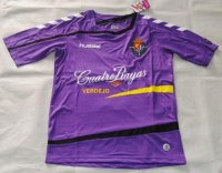 Real Valladolid 2015-16 Away Soccer Jersey