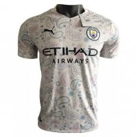 Manchester City 20/21 3rd Away Soccer Jersey Authentic